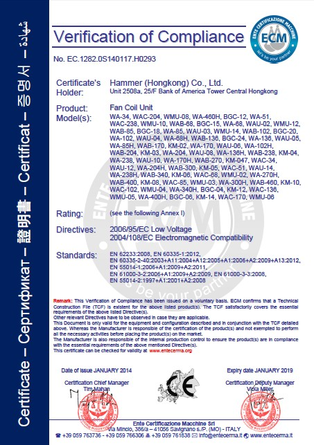 Fan Coil Unit CE Certificate(1/2)( Issued by Italian EMC)
