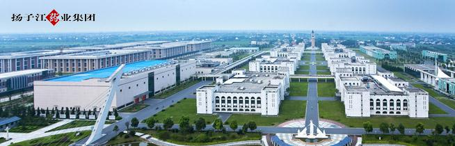 Haihui Pharma factory (China)--GMP Certified