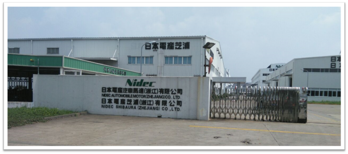 Nedic Electronics Factory(China)